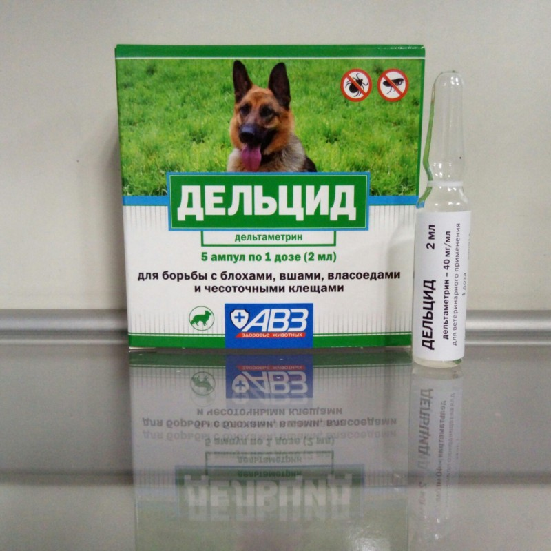 дельцид в ампулах инструкция для собак